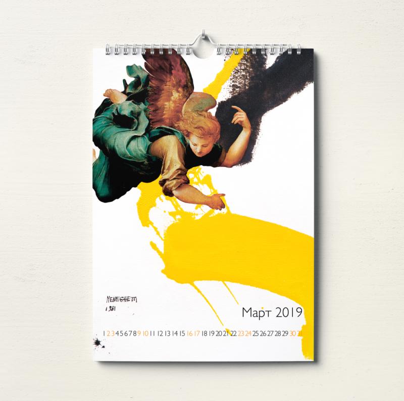 Календарь ОнтоАрт 2019 Антонио Менегетти